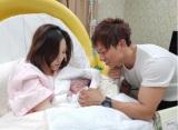 第1子男児出産を報告したはあちゅう氏(写真はブログより)