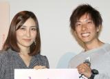 はあちゅう氏と夫のしみけん (C)ORICON NewS inc.