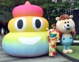 SOCIAL INNOVATION WEEK SHIBUYA『クマタンとうんちまつり』ワークショップ (C)ORICON NewS inc.