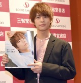 1st写真集『So far』の発売記念イベントを開催した奥野壮 (C)ORICON NewS inc.