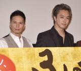 映画『3人の信長』の公開記念舞台あいさつに参加した(左から)市原隼人、TAKAHIRO (C)ORICON NewS inc.
