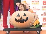 『ハロウィンジャンボ宝くじ』発売記念イベントに登場した朝日奈央 (C)ORICON NewS inc.