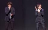 ダブルキャストで歌唱披露をする(左から)宮野真守、蒼井翔太 (C)ORICON NewS inc.