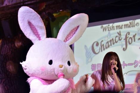 「chance for you」をウィッシュミーメルと共に歌う倉木麻衣