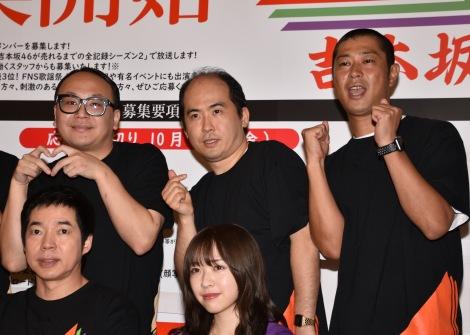 『吉本坂46緊急会議SP』後の取材会に出席したトレンディエンジェル、パンサーの尾形貴弘 (C)ORICON NewS inc.
