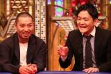 25日放送の『TOKIOカケル』に出演する千鳥 (C)フジテレビ