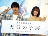 映画『天気の子』展オープニングイベントに登場した(左から)醍醐虎汰朗、森七菜 (C)ORICON NewS inc.