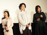 劇場長編第2弾『スペシャルアクターズ』のワールドプレミア試写会に出席した(左から)どんぐり、しゅはまはるみ、真魚 (C)ORICON NewS inc.