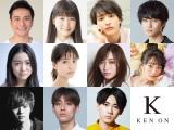 創立40周年の研音、ニッポン放送で新番組