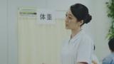 佐藤を待ち受けるのは上野なつひ扮するドライな看護師。「え〜、お名前は佐藤二朗さん。じゃあ、まず BMI を計算しますね。知ってます?BMI 」