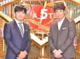 日本テレビ系バラエティー新番組『クイズ!あなたは小学5年生より賢いの?』でMCを担当する(左から)劇団ひとり、佐藤隆太 (C)ORICON NewS inc.