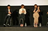 『ガンダムビルドダイバーズRe:RISE』第1話先行上映会の模様(C)創通・サンライズ