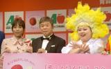青森りんごLab『皮ごと切るだけスターカット』WEB動画お披露目イベントに参加した(左から)上原りさ、村上ショージ、渡辺直美 (C)ORICON NewS inc.