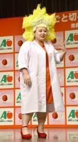 青森りんごLab『皮ごと切るだけスターカット』WEB動画お披露目イベントに参加した渡辺直美 (C)ORICON NewS inc.