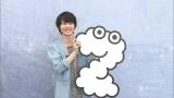 『ZIP!』の月替り金曜パーソナリティーに神木隆之介が決定 (C)日本テレビ