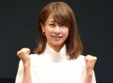 加藤綾子、熱愛いじられ赤面