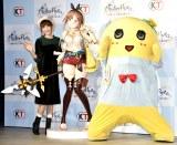 ゲーム『ライザのアトリエ』の完成発表会に出席した(左から)神田沙也加、ライザ、ふなっしー (C)ORICON NewS inc.