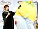 ゲーム『ライザのアトリエ』の完成発表会に出席した(左から)神田沙也加、ふなっしー (C)ORICON NewS inc.