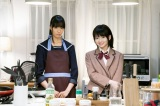 (左から)あやり(大友花恋)とサチ(山田杏奈)のビジュアル解禁(C)「新米姉妹のふたりごはん」製作委員会