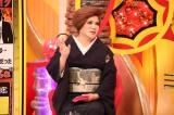 10月9日放送のバラエティー特番『怒られ履歴書』の模様(C)フジテレビ