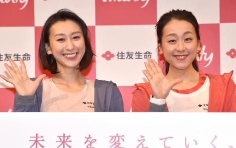 『Vitality Day 2019』に出席した(左から)浅田舞、浅田真央 (C)ORICON NewS inc.
