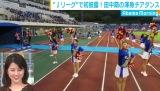 渾身のチアダンスを披露した田中萌アナウンサー(C)AbemaTV
