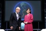 9月27日放送、『所さんの世界のビックリ村!〜こんなトコロになぜ?〜』第11弾放送。出演の所ジョージ、繁田美貴アナウンサー(C)テレビ東京