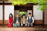 前田吟の膝の上にチョコんと座る二十三代目・豆助。小さい!(C)テレビ大阪