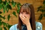 『セルフ Documentary of 日向坂46』第1回放送で自分の存在理由を涙ぐみながら語る佐々木久美 (C)TBS