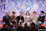 台湾でHiro(右から2人目)がNob(左から3人目)に仕掛けた規格外のドッキリを紹介するMY FIRST STORY