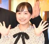 『サンドウィッチマン&芦田愛菜の博士ちゃん』のMCを担当する芦田愛菜 (C)ORICON NewS inc.