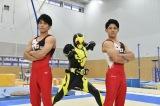 谷川兄弟が仮面ライダーゼロワン顔負けの決めポーズ=『世界体操』PR映像でコラボ