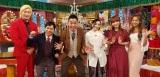 バラエティー特番『未解決クラブ』の模様(C)日本テレビ