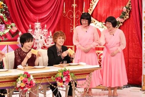 『幸せにしてあげるわよ〜女王が教える目利きワザ〜』番組カット(C)カンテレ