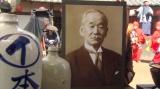 大河ドラマ『いだてん〜東京オリムピック噺(ばなし)〜』のキーパーソン、日本オリンピックの父・嘉納治五郎(写真提供:NHK)