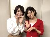 テレビ朝日系『仮面ライダーゼロワン』に出演する(左から)美山加恋、伊瀬茉莉也