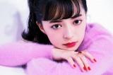 """アンジュルムの""""最強美少女""""上國料萌衣が『bis』レギュラーモデルに"""
