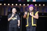 (左から)岡村隆史、秋山竜次=ライブイベント『岡村隆史のオールナイトニッポン歌謡祭2019』
