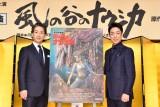 新作歌舞伎『風の谷のナウシカ』の制作発表会見に参加した(左から)中村七之助、尾上菊之助