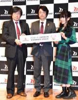 (左から)木谷高明氏、大場隆志氏、相羽あいな (C)ORICON NewS inc.