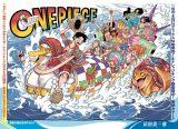 『週刊少年ジャンプ』44号に掲載された『ONE PIECE』扉絵ページ (C)尾田栄一郎/集英社