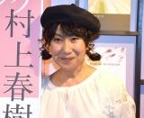 映画『ドリーミング村上春樹』の公開記念イベントに参加した室井滋 (C)ORICON NewS inc.