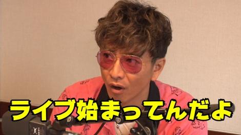 映像配信サービス「GYAO!」の番組『木村さ〜〜ん!』第61回の模様(C)Johnny&Associates