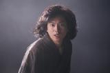 加藤シゲアキ主演のスペシャルドラマ『悪魔の手毬(まり)唄』12月放送決定 (C)フジテレビ