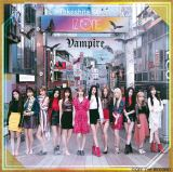 IZ*ONEの日本3rdシングル「Vampire」