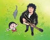 10月6日放送回からエンディングアニメーションにも登場する斉藤和義(C)さくらプロダクション/日本アニメーション