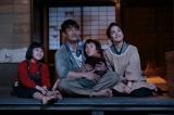 連続テレビ小説『スカーレット』第1回より(C)NHK