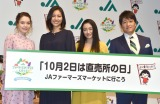 (左から)安田レイ、松下奈緒、仲間由紀恵、林修氏 (C)ORICON NewS inc.
