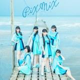 メジャーデビューシングル「その先へ」通常盤(10月23日発売)