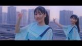 MISAKI、AIRI=PiXMiXメジャーデビューシングル「その先へ」MVより